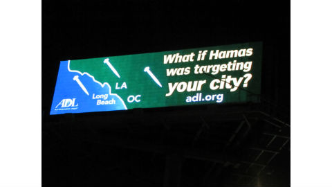 ADL _OC_Hamas_Rockets_Billboard2